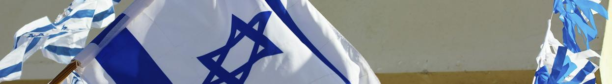 Banner for the Jewish holiday of Yom Hazikaron. Learn facts about Israel and Judaism