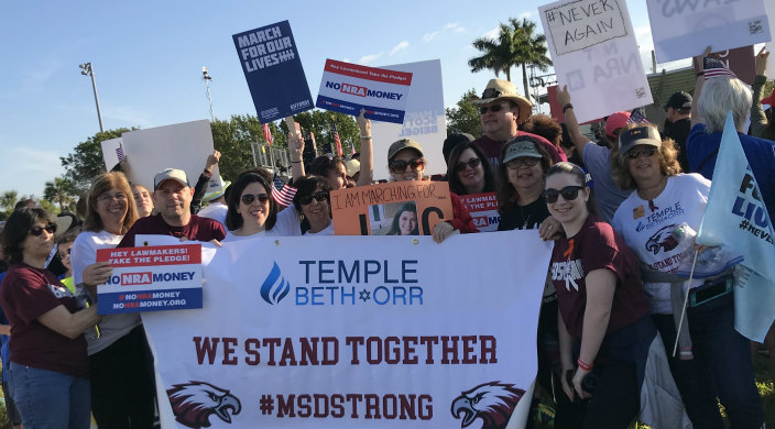 Members of Temple Beth Orr at a March for Our Lives event