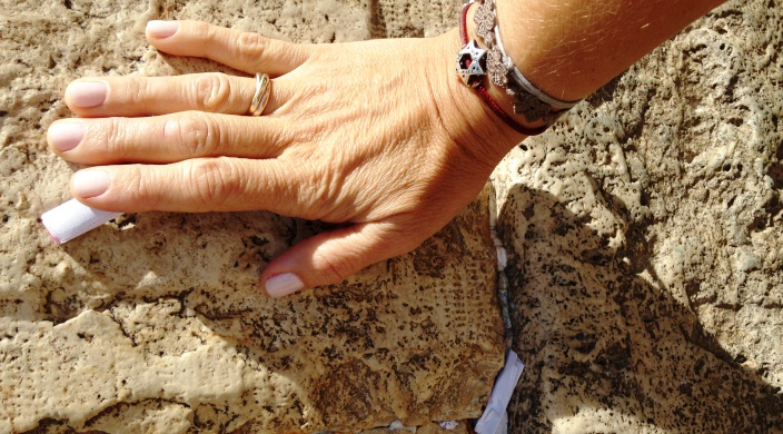 hand on the western wall