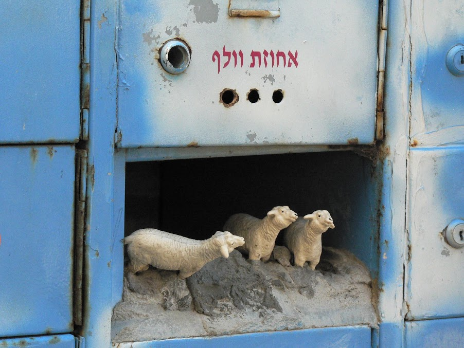 A sculpture of sheep in Israel