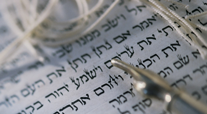 Torah text with silver had and tallit fringes