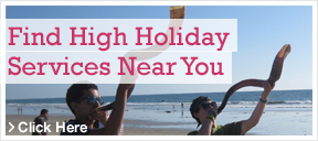 Find HIgh Holiday Services Near You