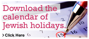 Download the calendar of Jewish holidays