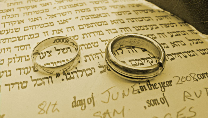 For a wedding anniversary reformjudaism