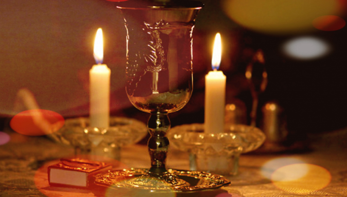 Kiddush Blessing over wine for Shabbat