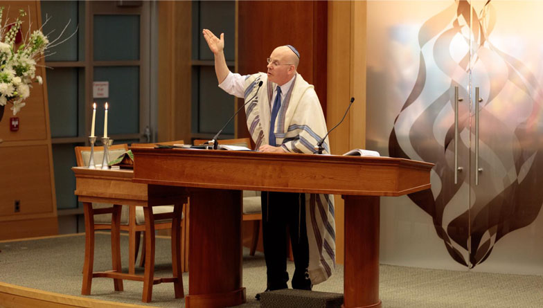 A Rosh HaShanah Prayer for Our Clergy