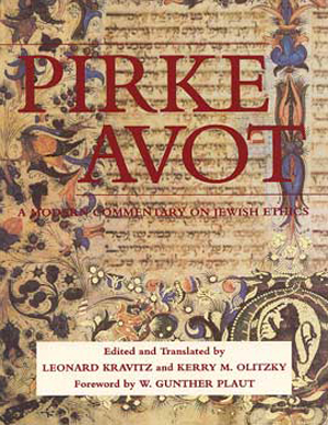 Pirkei Avot book cover