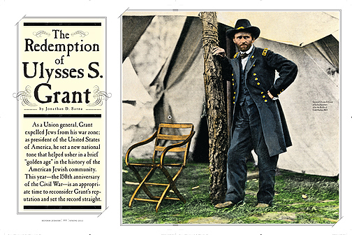 The redemption of ulysses s grant reformjudaism publicscrutiny Images