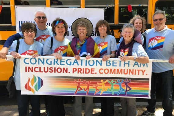 Congregation Beth Am photo at Pride March