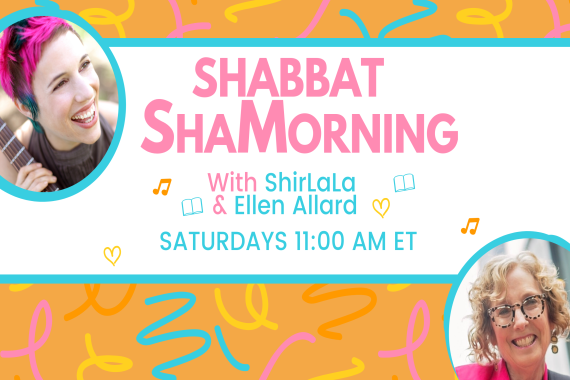 Shabbat ShaMorning Saturdays at 11am ET