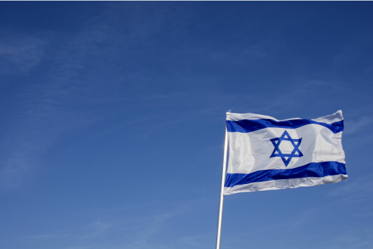 Israeli flag against a blue sky