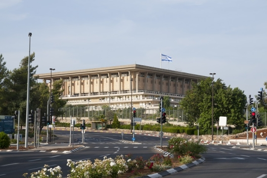 israel parilment building