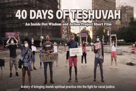 40 days of teshuvah - a story of bringing hewish spiritual practice into the fight for racial justice