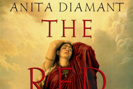 The Red Tent by Anita Diamant