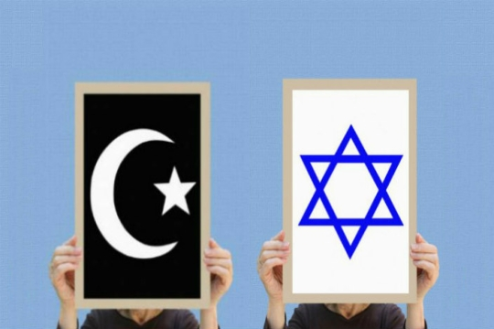 Islamic crest and Star of David signs held next to one another against a blue background