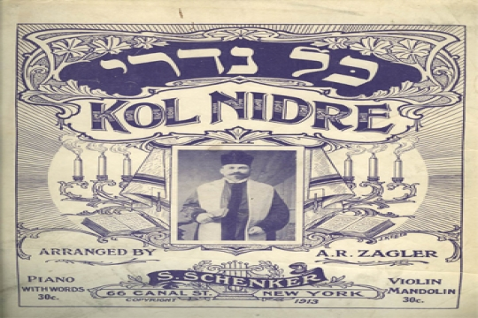 cover of Kol Nidre prayerbook for the Jewish High Holidays