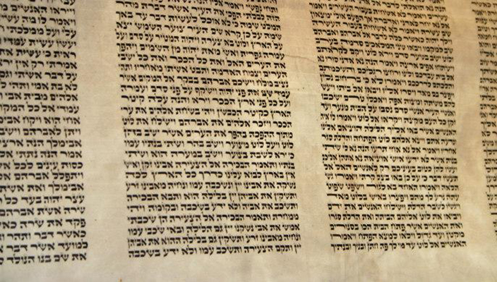 Part of a Torah scroll
