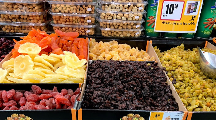 Dried fruits in the supermarket in Jerusalem
