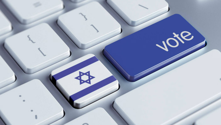 Keyboard with one button bearing the Israeli flag and another reading VOTE in blue