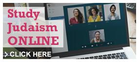 Study Judaism Online