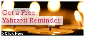 Get free Yahrzheit reminders sent to you by email